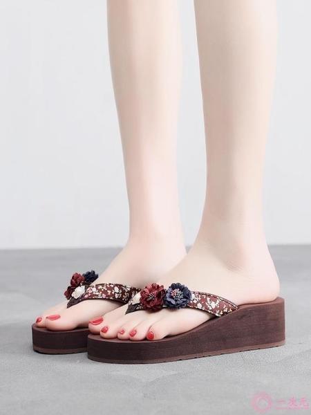 拖鞋女 新款拖鞋女夏時尚外穿海邊夾腳沙灘涼拖鞋防滑坡跟花朵厚底人字拖 一次元