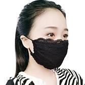 口罩 黑色女雙層口罩春夏秋冬季個性防塵防曬透氣可清洗易呼吸口罩-Ballet朵朵