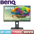 BENQ PD2700U 4K UHD ...