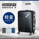 行李箱 Samsonite 美國旅行者 28吋 GN1