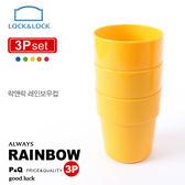 【樂扣樂扣】P&Q PP彩虹疊疊樂水杯3入組(黃)