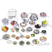 兒童益智過家家女孩廚房真煮不銹鋼做飯廚具迷你日本食玩玩具套裝免運WY