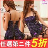 情趣五件式緹花蕾絲馬甲組紫古典佳人~AB05060 ~JC 雜貨