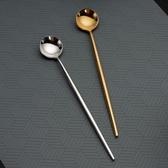 創意長柄勺甜品勺攪拌棒
