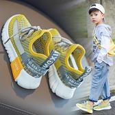 男童鞋2020年春秋百搭網鞋男孩鏤空運動鞋夏季兒童透氣網面椰子鞋【美眉新品】