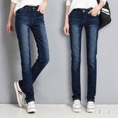 大尺碼牛仔長褲 新款直筒牛仔褲女高腰寬鬆顯瘦彈力學生黑色長褲OB4413『易購3c館』