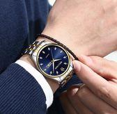 男士手錶  超薄防水男士手錶石英錶手錶男學生時尚潮流男錶腕錶  汪喵百貨