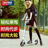 斯威成人滑板車成人代步滑板車鋁大輪減震兩輪代步車二輪可摺疊 卡布奇诺igo