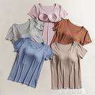 帶胸墊短袖上衣女夏文胸罩杯一體半袖打底衫莫代爾家居服睡衣上衣-Ballet朵朵
