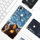 [10 pro 硬殼] HTC Desire 10 Pro D10i 手機殼 外殼 星空
