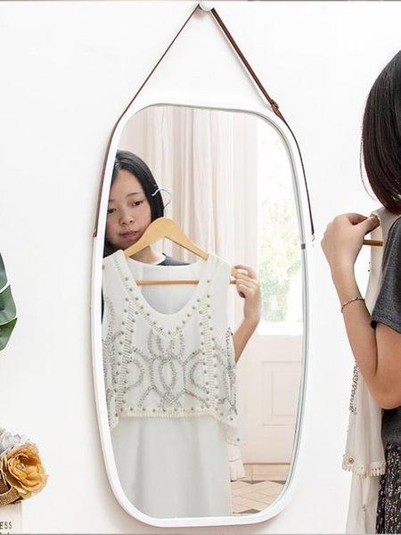 鏡子全身穿衣鏡壁掛試衣鏡家用全身鏡女落地鏡臥室掛鏡歐鏡子貼牆