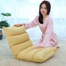 懶人沙發榻榻米折疊電腦靠背沙發墊兒童孕婦護腰簡易午休宿舍椅快速出貨快速出貨