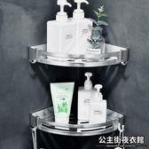 免打孔衛生間置物架壁掛浴室廁所洗手間洗漱臺用品用具三角形收納