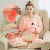 法蘭絨月子服秋冬款產後哺乳睡衣孕婦加厚保暖喂奶套裝冬天珊瑚絨 依凡卡時尚