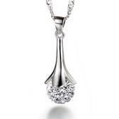氣質女項鍊吊墜超閃水鑽球香巴拉中長款鍍銀飾品《小師妹》ps115