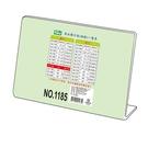 徠福LIFE橫式壓克力商品標示架-A4(...