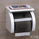 衛生間紙巾盒廁所捲紙筒創意免打孔防水捲紙架吸盤廁紙盒置物架 3C公社