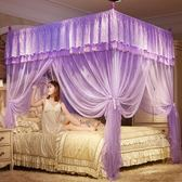 蚊帳1.8m床雙人家用1.5m/1.2米床紋帳公主風落地支架加密加厚文帳  HM 居家物語