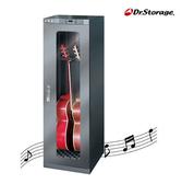 吉他 / 貝斯專用樂器防潮箱Dr. storage《C20-254M》