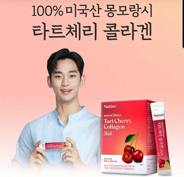 韓國Nutine櫻桃膠原蛋白凍 20g*30包/盒*6盒