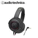 鐵三角 ATH-WS550 重低音便攜型耳罩式耳機 黑紅