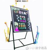LED電子熒光板光夜光60 80廣告牌寫字板黑板發光屏手寫立式留言板igo   橙子精品