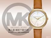【時間道】*限時特價* MICHAEL KORS 簡約奢華珠框皮革腕錶 /白蝶貝面淺棕皮 (MK2712)免運費