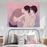 日式墻布背景布房間布置床頭裝飾網紅少女心拍照掛毯臥室掛 【快速出貨】
