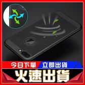 [24H 台灣現貨] iPhone X/Xs 超薄 手機殼 iX 鏤空 散熱 網孔 磨砂 硬殼 簡約 手機套