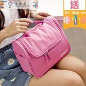 化妝包韓國旅行洗漱包女便攜出差戶外小號收納袋防水收納包大容量化妝包限時特惠下殺8折