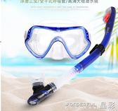 潛水鏡 高清防水防霧游泳鏡成人男女浮潛裝備潛水鏡護鼻大框游泳眼鏡 晶彩生活