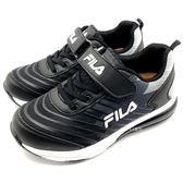 《7+1童鞋》FILA 3-J405T-041  膠條網布   氣墊鞋 運動鞋 慢跑鞋 4241  黑色
