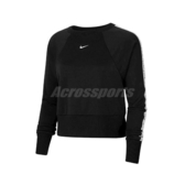 Nike 長袖T恤 AS W NK Dry FLC Get Fit CRW J 黑 白 女款 短版 運動休閒 【PUMP306】 CJ0071-010