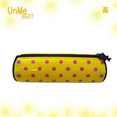 UNME 可愛圓點 小學生筆袋 文具收納袋 鉛筆盒 3627