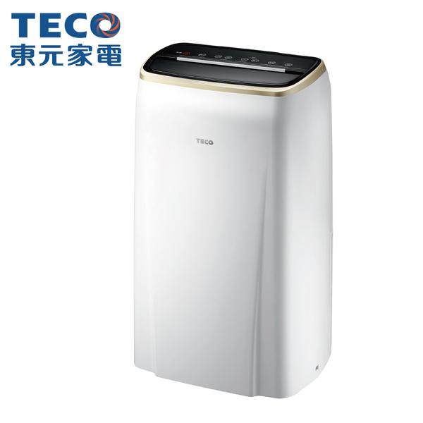 [TECO 東元]16公升 除濕機 MD3209RW