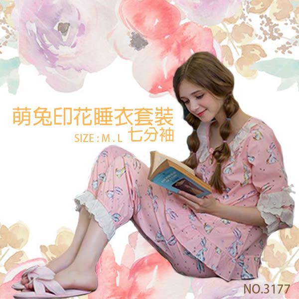 萌兔印花 蕾絲七分袖 成套睡衣組合 M.L【小百合】3177