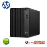 ▲加碼好禮送▼ HP ProDesk 600G6 MT 2N5W5PA 直立式商用電腦 ( i7-10700/8GB/1TB/W10專業)
