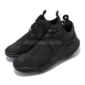 【五折特賣】Nike 慢跑鞋 Joyride CC3 Setter MMW 黑 全黑 男鞋 聯名款 時尚元素 運動鞋 【ACS】 CU7623-001