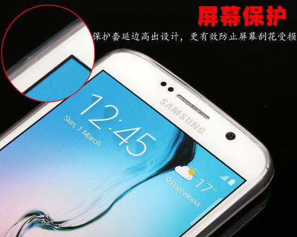 【促銷§買一送一】Sony Xperia XA Ultra C6 F3212 6吋 TPU超薄軟殼 透明殼 保護殼 背蓋殼 軟殼 手機殼