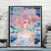 diy數字油畫 大幅填色手繪裝飾畫【聚寶屋】