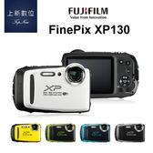 《台南-上新》 富士 FUJIFILM XP130 防水 相機 防摔 防寒 WIFI 公司貨 FinePix XP 130 送原廠包包.32G記憶卡