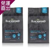 BlackWood柏萊富 特調成犬活力(雞肉+米) 犬糧 5磅 X 2包【免運直出】