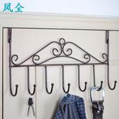 門後掛鉤置物架壁掛衣架浴室無痕免釘門掛架門背式門上衣服衣帽鉤wy3色可選