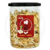 《幸福薑來 蔥滿勝蒜 》勝蒜柴燒乾燥蒜片(110g±10%/罐)–波比