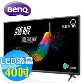 BenQ明基 40吋  智慧藍光不閃屏 LED液晶顯示器 液晶電視 (含視訊盒) C40-500