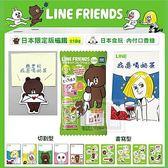 日本LINE留言磁鐵+口香糖 限定版趣味食玩共10種[JP90102752]千御國際
