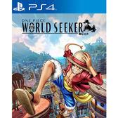 【PS4 遊戲】航海王 尋秘世界《中文版》