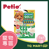 Petio 犬用點心 主食肉泥-雞肉+野菜 7條/包【TQ MART】