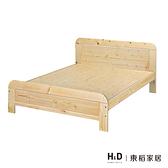 白松木5尺涼板床(21CS3/368-2)