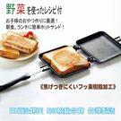 【我們網路購物商城】三明治烤夾 烤盤 煎...